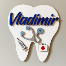 Decoratiune Personalizata cu Nume - Doctor