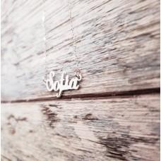 Colier personalizat din Argint - Sofia