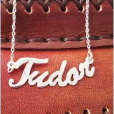Colier Argint cu nume personalizat Tudor