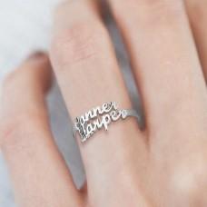 Inel cu 2 nume din Argint